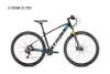 תמונה של אופני  X-TREME  X7
