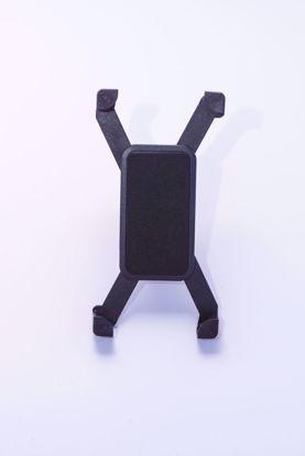 תמונה של מתקן פלאפון X ביטחון | 1302