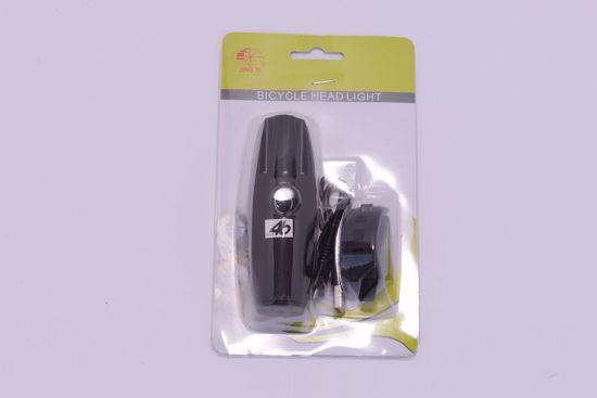 תמונה של פנס USB 1200 LUMEN