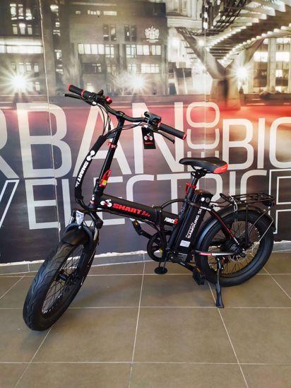 תמונה של אופניים חשמלים SMART M3 PREMIUME